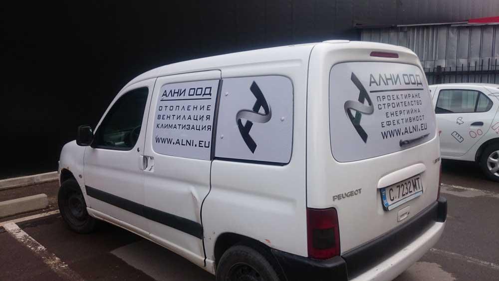 DreamPiF car branding